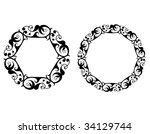 black and white ornamental...