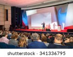 audience in the conference hall   Shutterstock . vector #341336795
