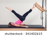 pilates aerobic instructor... | Shutterstock . vector #341402615