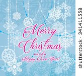 merry christmas and happy new... | Shutterstock .eps vector #341411558