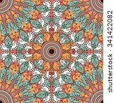colorful ethnic patterned... | Shutterstock .eps vector #341422082