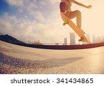 skateboarder skateboarding at ... | Shutterstock . vector #341434865