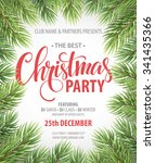 christmas party design template.... | Shutterstock .eps vector #341435366