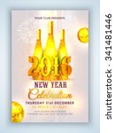 creative flyer  banner or... | Shutterstock .eps vector #341481446