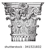 corinthian capital  vintage... | Shutterstock .eps vector #341521832