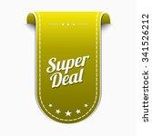 super deals yellow vector icon...   Shutterstock .eps vector #341526212