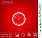vector clock icon. vector... | Shutterstock .eps vector #341534735