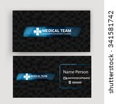 medical card corporate identity | Shutterstock .eps vector #341581742