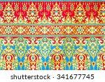colorful batik sarong fabric... | Shutterstock . vector #341677745