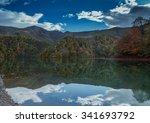 azerbaijan national park | Shutterstock . vector #341693792