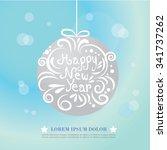 happy new year 2016.happy new...   Shutterstock .eps vector #341737262
