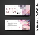 set of modern design banner... | Shutterstock .eps vector #341741396