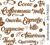 lettering coffee seamless... | Shutterstock .eps vector #341743622