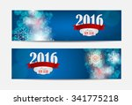abstract christmas and new year ... | Shutterstock . vector #341775218