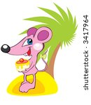 funny mouse with a present | Shutterstock .eps vector #3417964