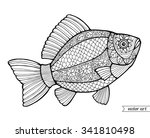 fish  ornamental graphic fish ... | Shutterstock .eps vector #341810498