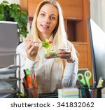blonde female worker having... | Shutterstock . vector #341832062