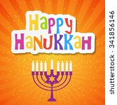 happy hanukkah  jewish holiday... | Shutterstock .eps vector #341856146