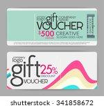 vintage gift voucher template . ... | Shutterstock .eps vector #341858672