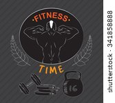 illustration of gym items and... | Shutterstock .eps vector #341858888