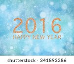 christmas and happy new year... | Shutterstock . vector #341893286