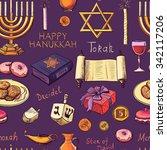 seamless pattern with hanukkah... | Shutterstock .eps vector #342117206
