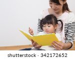 reading a children's story | Shutterstock . vector #342172652