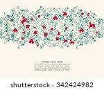 vector elegant christmas... | Shutterstock .eps vector #342424982