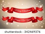 shiny holiday happy new year... | Shutterstock .eps vector #342469376