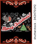 typographical greeting card.... | Shutterstock .eps vector #342470192