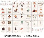 funny unofficial holiday... | Shutterstock .eps vector #342525812