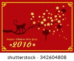 happy new year 2016 card is ... | Shutterstock .eps vector #342604808