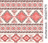 vector tribal mexican vintage... | Shutterstock .eps vector #342607475