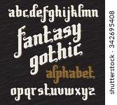 fantasy gothic font. retro... | Shutterstock .eps vector #342695408