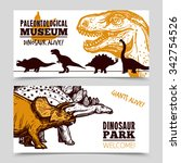 Постер, плакат: Paleontology museum dinosaurs animation