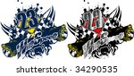 wild speed symbols with racing... | Shutterstock .eps vector #34290535