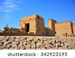 egypt   16 november 2015  ... | Shutterstock . vector #342923195