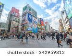 osaka  japan   nov 22  2015 ... | Shutterstock . vector #342959312