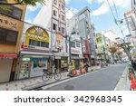 osaka  japan   nov 22  2015 ... | Shutterstock . vector #342968345