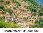 masuleh vilage  gilan  iran   Shutterstock . vector #343001582