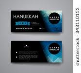 set of modern design banner... | Shutterstock .eps vector #343110152