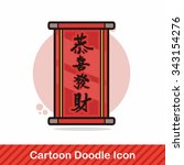 chinese festival couplets doodle | Shutterstock .eps vector #343154276