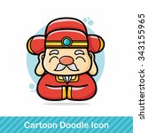 chinese new year god of wealth... | Shutterstock .eps vector #343155965