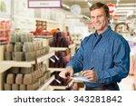 repairman. | Shutterstock . vector #343281842