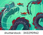 Water Dragon Hovered Above The...