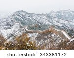 beijing jinshanling snow the... | Shutterstock . vector #343381172