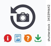 front photo camera sign icon.... | Shutterstock .eps vector #343394642