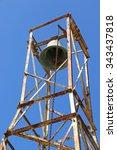 church bell and rusty bell... | Shutterstock . vector #343437818