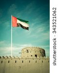 united arab emirates flag... | Shutterstock . vector #343521062