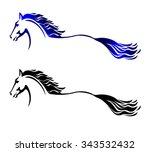 Horse Silhouette  Logo Design